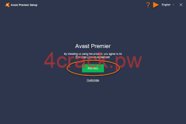avast premier activation code only