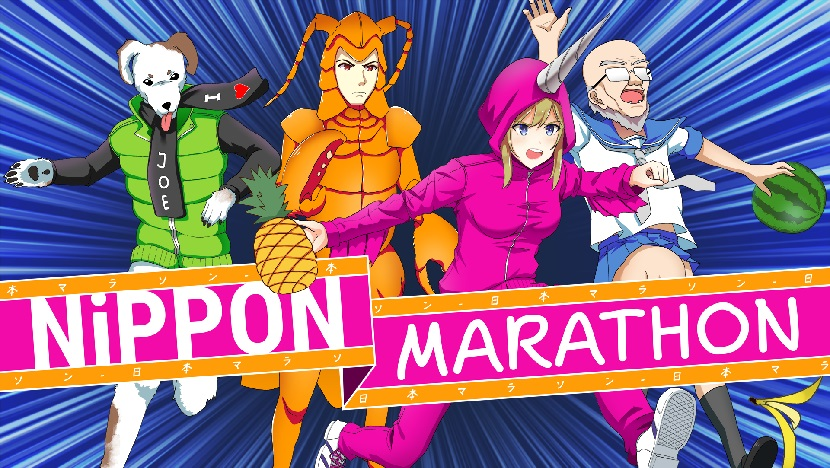 Crazy Japanese racing game Nippon Marathon released