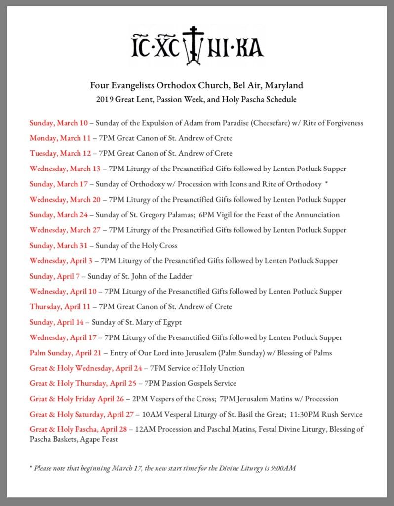2019 Great Lent Schedule