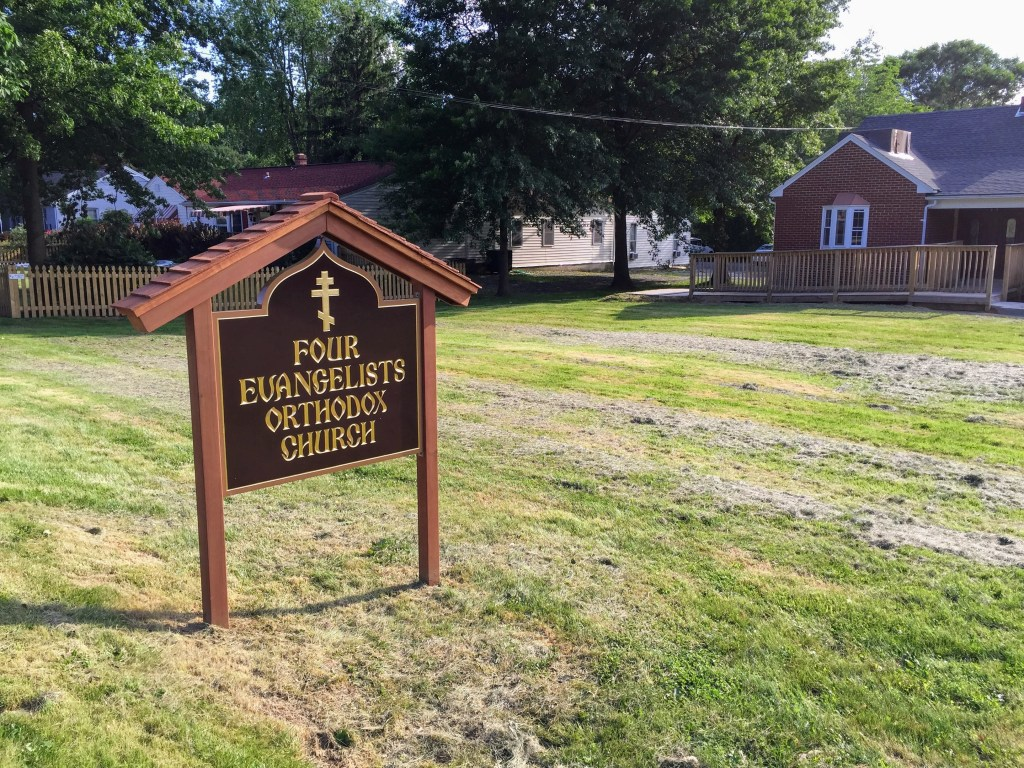New church yard sign — New Building Project