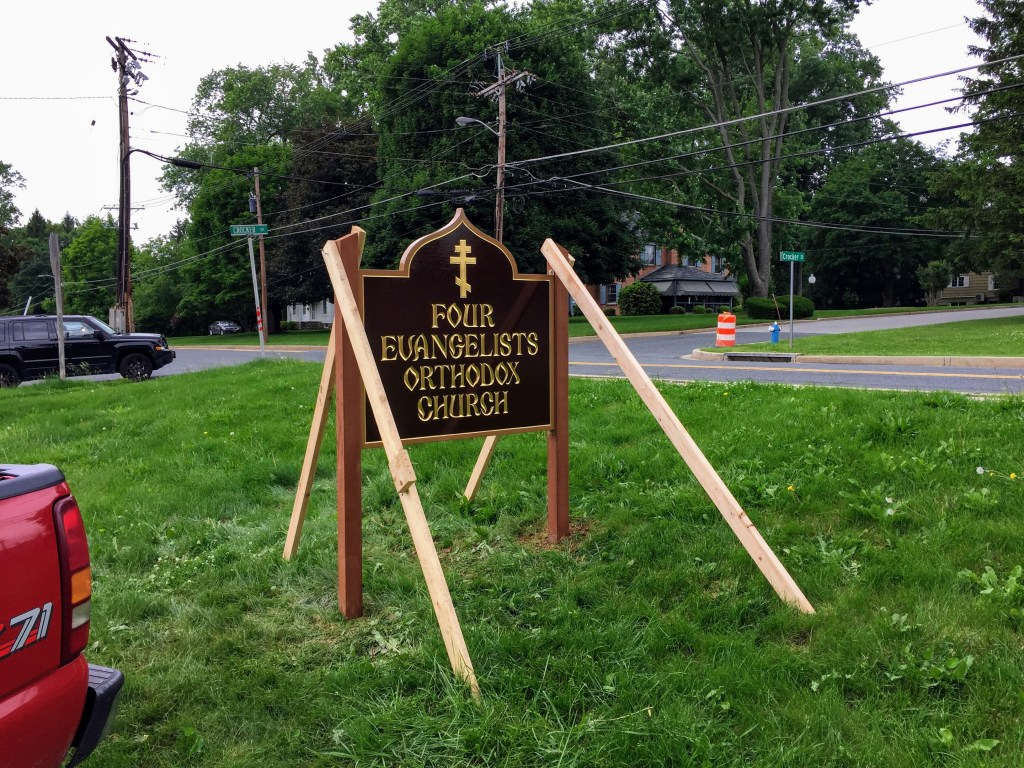 Installing church yard sign — New Building Project