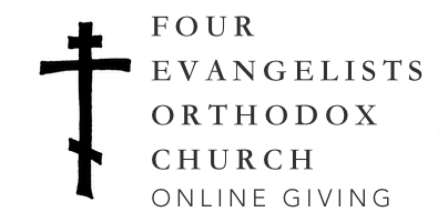 Four Evangelists Orthodox Church - PayPal Online Giving