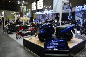 Yamaha Tricity 155 h
