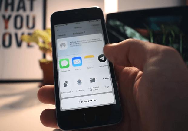 So legen Sie ein Lied auf das Anruf-iPhone - alle Wege und Schritt-für-Schritt-Anweisungen