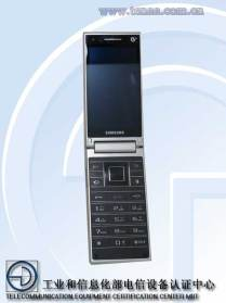 xSamsung-SM-G9098-image-1.jpg,qresize=209,P2C279.pagespeed.ic.rAMM40MHN6