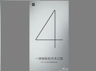 xiaomi-mi4-teaser