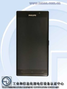 Philips-i999-TENAA_1