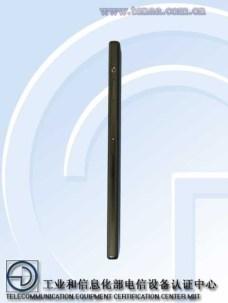Philips-i999-TENAA_4