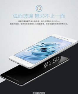 Vivo-X5-Pro-is-official.jpg-7