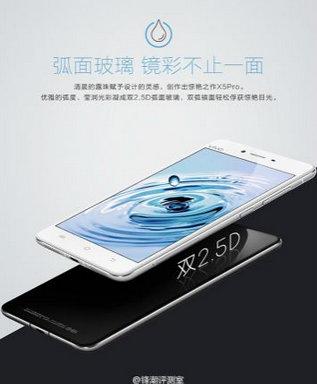 Vivo-X5-Pro-is-official.jpg-7