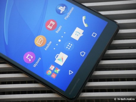 Xperia-C4-hands-on_7-640x480