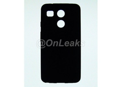 Nexus LG leak