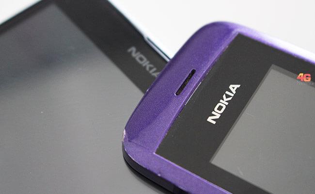 Nokia 4GN