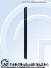 OnePlus-2-is-certified-by-TENAA.jpg-3