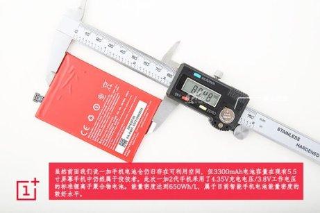 OnePlus-2-teardown-9