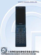 Samsung-SM-G9198-5