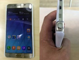 galaxy-note-5-leak-gold