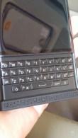BlackBerry-Venice-keyboard