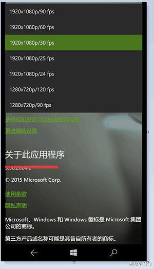 Lumia 950-940 2