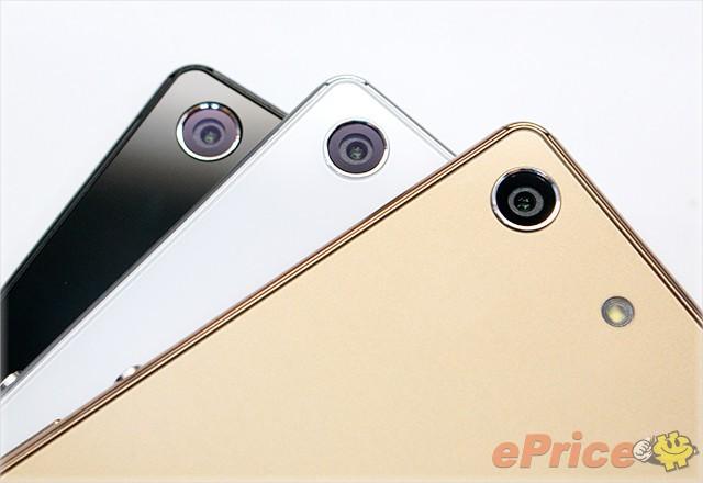 ePrice_Xperia-M5-Gold_12-640x440