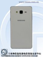 Samsung-Galaxy-Mega-On-SM-G6004
