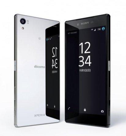Xperia-Z5-Premium-SO-03H_1-640x688