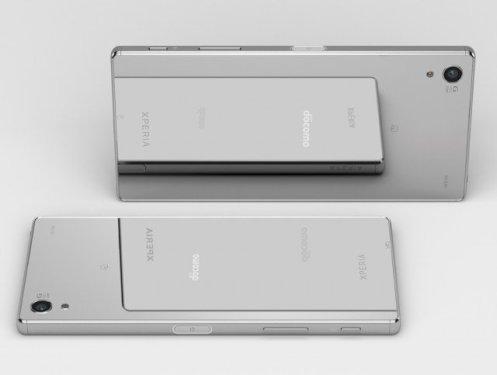 Xperia-Z5-Premium-SO-03H_2-640x483