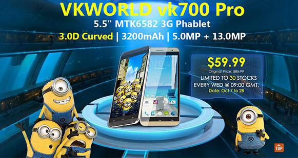 VKworld copy