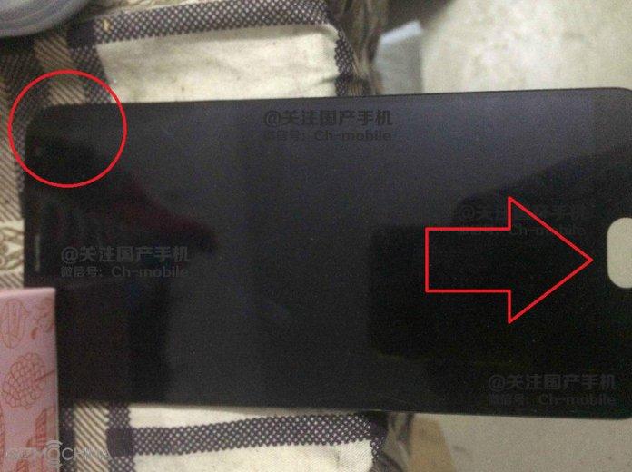 Xiaomi Mi 5 4gnews