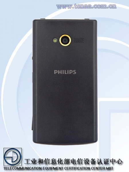 philips_v800a