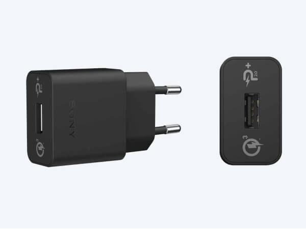Sony-Quick-Charger-UCH12