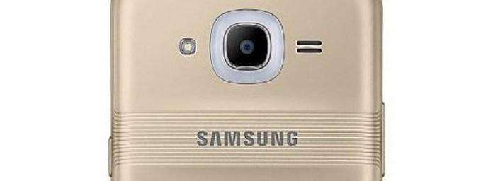Samsung-Smart-Glow-J2
