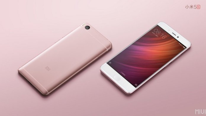 xiaomi-mi-5s-design-and-official-camera-samples-4