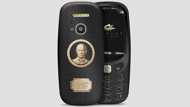Nokia 3310 Caviar