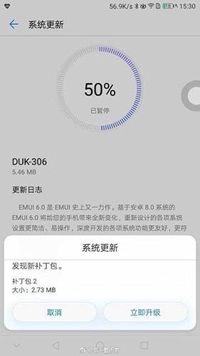 EMUI 6 Huawei Mate 10 Android Oreo
