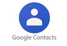 Google Contacts atualização Android