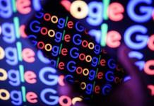 Google Gmail email da Google App Android aplicação