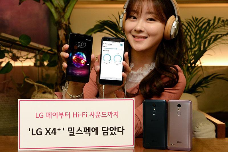 LG X4+ é anunciado oficialmente — Resistência de sobra