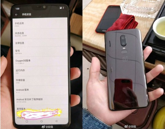monocelha firmware Android utilizadores câmara iPhone X monocelha Xiaomi Mi MIX 2S OnePlus 6 Android