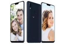 Vivo V9 smartphone Android Oreo