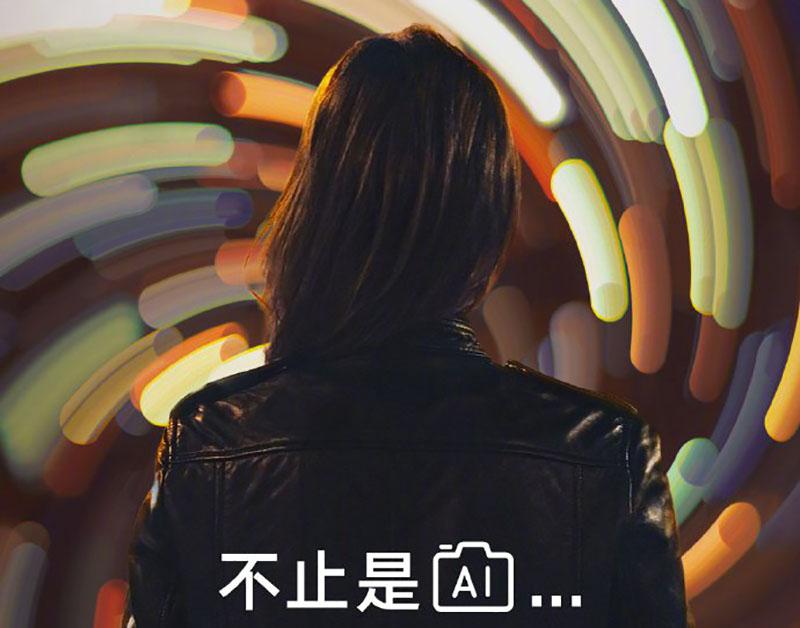 Xiaomi Mi Mix 2S: Novo teaser aponta para inovadora dupla câmara
