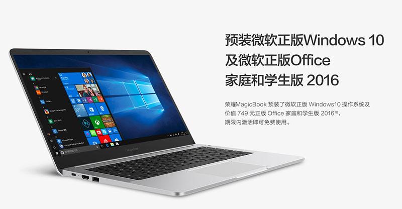 Honor MagicBook Huawei Honor 10