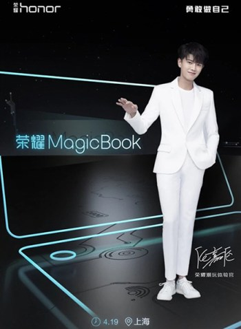 Huawei Honor 10 MagicBook
