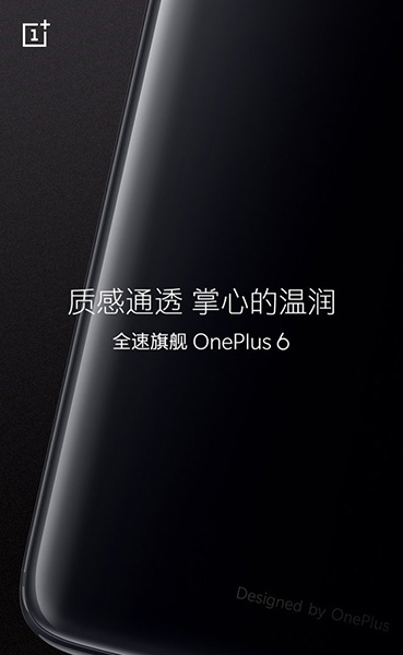 OnePlus 6 Android OReo Apple iPhone X