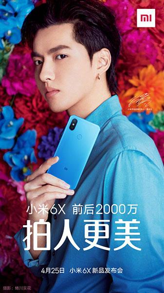 Xiaomi Mi 6X Android Oreo 1