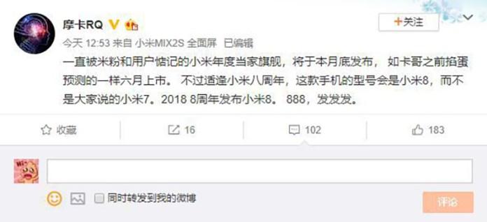 Xiaomi Mi 7 Xiaomi Mi 8 android