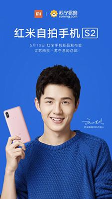 Inteligência Artificial Xiaomi Redmi S2 Android Oreo Google