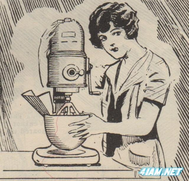 прообраз CES-1920-1