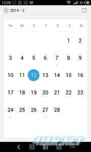 Meizu Flyme 3, Android Meizu, Оболочка Meizu, OS Meizu, ОС Meizu, Возможности Flyme 3, дизайн, стили, обои оболочки, заводские приложения, приложение календарь