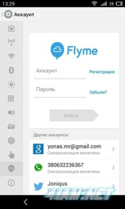 Meizu Flyme 3, Android Meizu, Оболочка Meizu, OS Meizu, ОС Meizu, Возможности Flyme 3